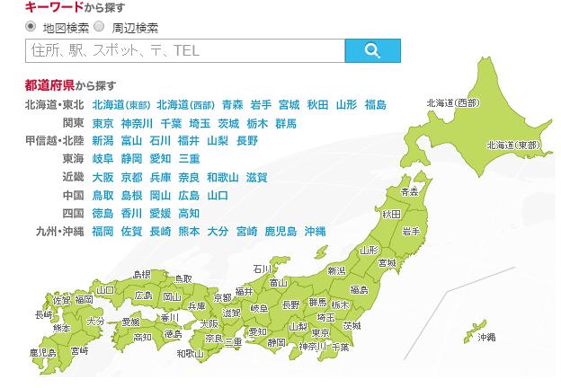 マップファン地図