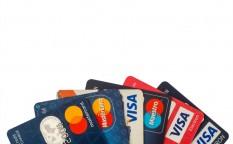 お得なクレジットカードとは