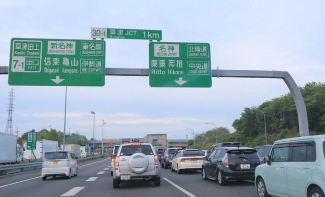 道路情報 ライブカメラ